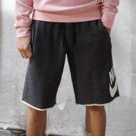 2xl Produit Du Homme Nike Au S Short Molleton Ce Acheter 4L5ARjSc3q