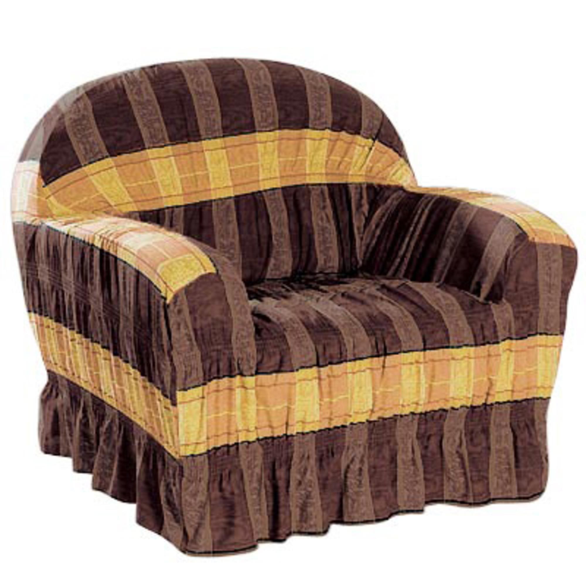 Housse fauteuil smock e int grale symphonie cossais - Housse pour fauteuil club ...