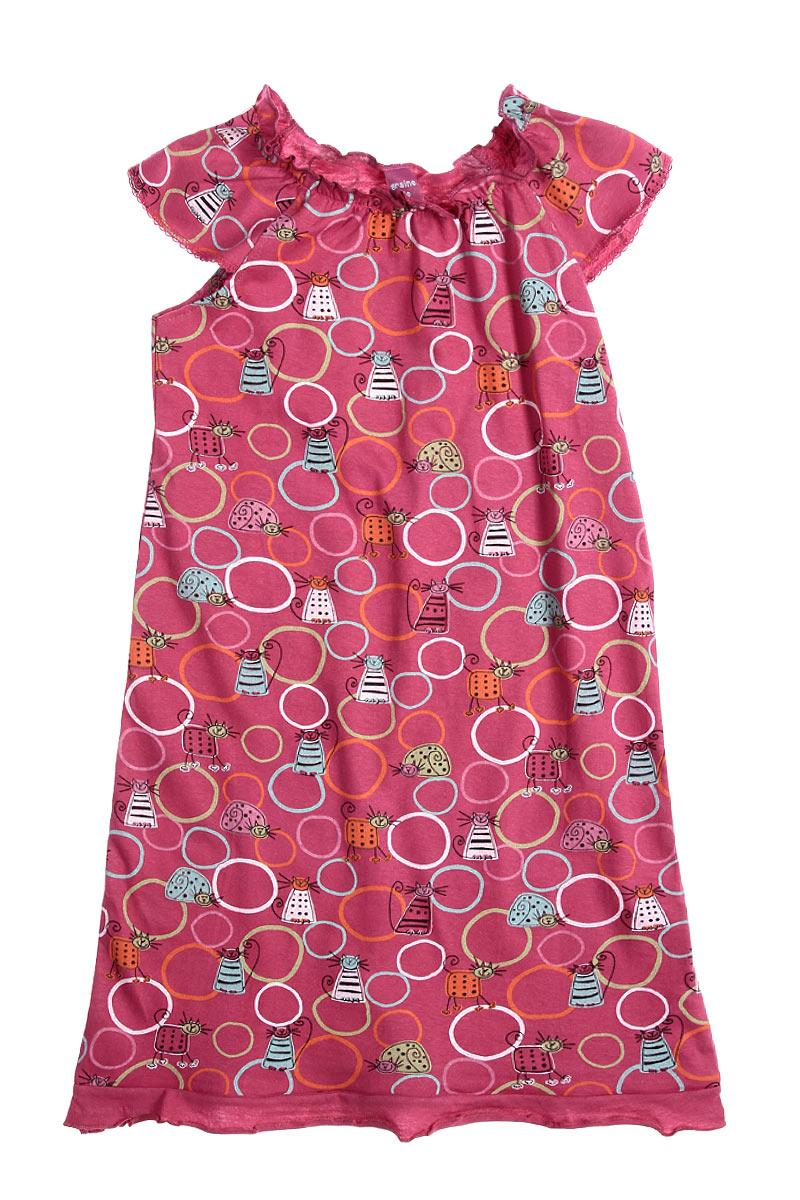 chemise de nuit charlotte aux fraises du 2 au 6 ans fille acheter ce produit au meilleur prix. Black Bedroom Furniture Sets. Home Design Ideas