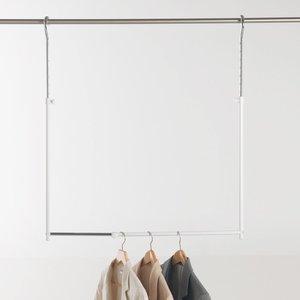 barre de penderie suppl mentaire acheter ce produit au meilleur prix. Black Bedroom Furniture Sets. Home Design Ideas