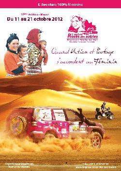 Trophée Roses des Sables 2012 : un rallye féminin et solidaire !