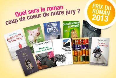 Prix des lectrices Confidentielles 2013!