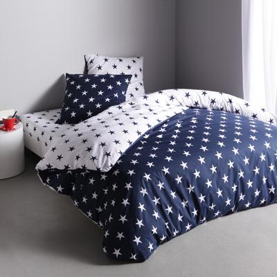parure housse de couette 1 ou 2 taies star en pur coton acheter ce produit au meilleur prix. Black Bedroom Furniture Sets. Home Design Ideas