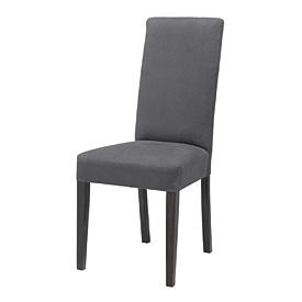 chaise lilou tissus gris absolument maison acheter ce produit au meilleur prix. Black Bedroom Furniture Sets. Home Design Ideas