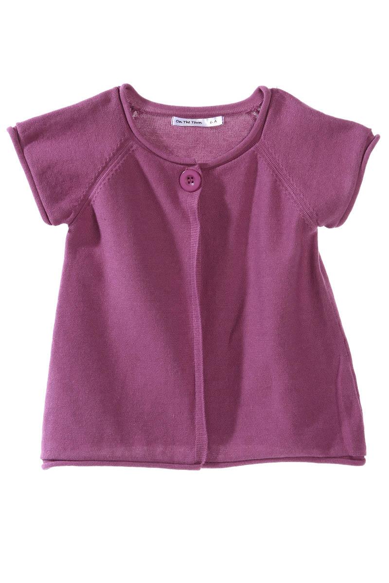 gilet tricot du 6 au 14 ans fille acheter ce produit au meilleur prix. Black Bedroom Furniture Sets. Home Design Ideas