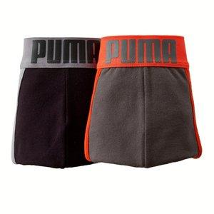 cale on boxer homme lot de 2 acheter ce produit au meilleur prix. Black Bedroom Furniture Sets. Home Design Ideas