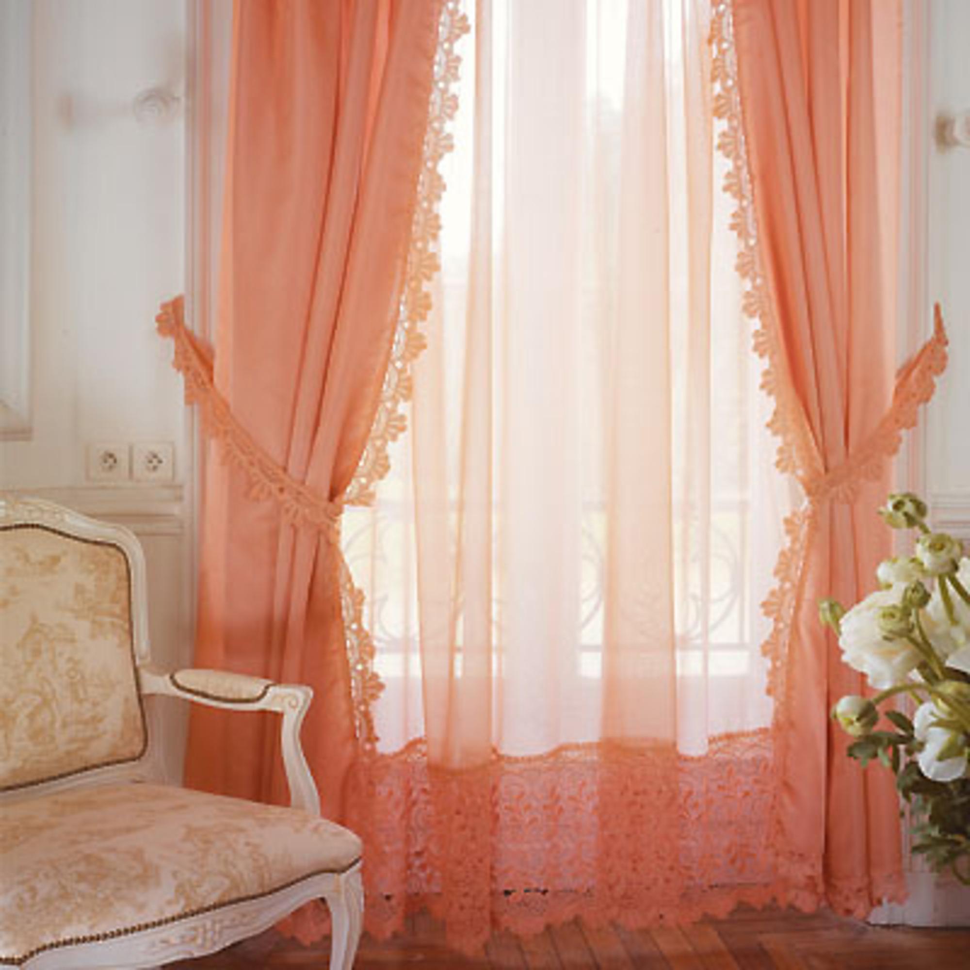 2 rideaux 155 x 240 cm isabella rose frais de traitement de commande offe - Maison coloree rideaux ...