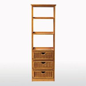 Meuble salle de bain colonne 3 tiroirs nagoya acheter ce for Meuble salle de bain colonne