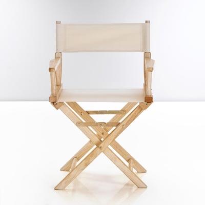 fauteuil pliant producteur mod le adulte acheter ce produit au meilleur prix. Black Bedroom Furniture Sets. Home Design Ideas
