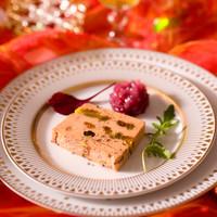 Marbré de foie gras aux raisins secs