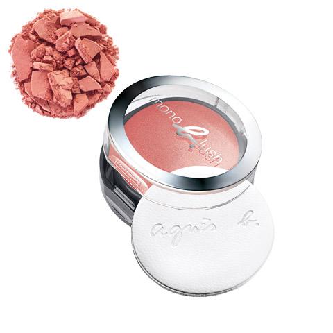 blush rose the